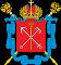Государственное бюджетное дошкольное образовательное учреждение детский сад № 91 Красносельского района Санкт-Петербурга